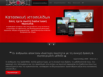 Κατασκευή Ιστοσελίδων, Δημιουργία Ιστοσελίδων, Web Design, SEO