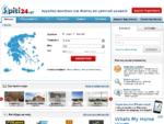Σπίτια και διαμερίσματα προς Αγορά, ή Ενοικίαση. Βρείτε τα καλύτερα μεσιτικά γραφεία στην Ελλάδα.