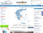 Αγγελίες ακινήτων στην Κρήτη - spitoaggelies. gr