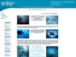 Дайвинг обучение снаряжение дайвинг-туризм клуб подводного плавания СПЛАВ