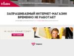 SPmeter. ru магазин