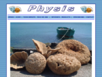 KALYMNOS - NATURAL SEA SPONGES - LOOFAH - PUMICE STONE - SOAPS - ΣΦΟΥΓΓΑΡΙ