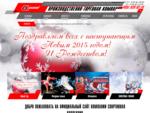 Спортивная коллекция - спортивные товары и товары для спорта оптом, спортивный инвентарь, оптова