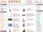 Спортивная страна - интернет магазин детских спортивных товаров