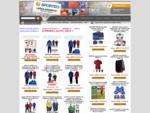 Sportovní potřeby, oblečení a vybavení | sportovní sportobchod SPORTEO