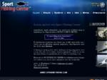 Σπορ Ψάρεμα, Συρτή Βυθού, Αφρού, Jigging, Big Game - Sport Fishing Center