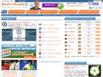 Site de apoio aos prognósticos e às apostas desportivas online