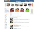 Справа. ру - главная - Автомобили из Японии, авто с японских аукционов, японские автомобили на зак
