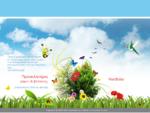SPRING - Προσκλητήρια γάμου, βάπτισης - γραφιστική επικοινωνία, διαφήμιση