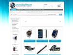 SpyBuy. ru Магазин Шпионского оборудования. GSM Жучок, Скрыте камеры, Шпионские штучки, Подслуши