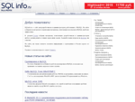 Настройка, администрирование, оптимизация и разработка приложений на MySQL - sqlinfo. ru