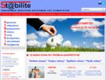 Stabilite Ασφαλιστικές Υπηρεσίες