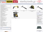 toolstore. gr