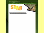 Ταπητοκαθαριστήριο Star Καρδίτσα
