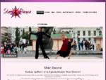 Σχολή Χορού Star Dance - Latin - Tango Argentino - Salsa - Ευρωπαϊκοί χοροί - Ελληνικοί ...
