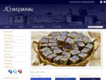 Παραδοσιακά προϊόντα Λευκάδας | Σταύρακας