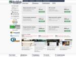 Надежный хостинг php mysql с неограниченым трафиком регистрация доменов реселлинг хостинга