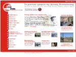 Στέγη και Οραμα Μεσιτικό Γραφείο στη Θεσσαλονίκη, Φωτοβολταϊκά, Βιοκλιματικές κατοικίες - ...
