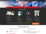 СтепСайт - заказать создание сайта в Москве. Выполнение заказов по разработке сайтов