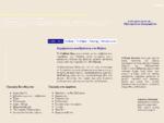 Villa Sunray - Golden Sun στον Αγιο Ιωάννη Πηλίου Μαγνησίας Πήλιο Μαγνησία, ξενοδοχεία, διαμονή