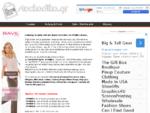 Προσφορές | Καταστήματα Στοκ | stockadika. gr | Κατάλογος με Καταστήματα, Αποθήκες, Outlets, D