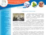 Стоматологическая клиника - Современная стоматология