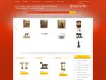 Антикварный магазин декоративно-прикладного искусства Статуэтка Юный Пушкин за столом. Фарфор, зол