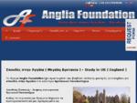 Σπουδές και μεταπτυχιακό σε Αγγλικά πανεπιστήμια στην Αγγλία