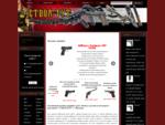 Оружия, огромный выбор оружия для любых целей в интернет-магазине оружия СТВОЛ-ТУТ