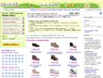 Детская обувь интернет магазин сапоги и ботинки, полусапожки и полуботинки, унты, туфли и сандал