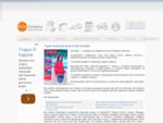 Турагентство Реутов, Библио глобус туроператор поиск тура, пляжный отдых недорого, Лечебные туры