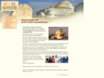 SUNTOURS, die Spezialisten für Reisen in Wüste und Savanne