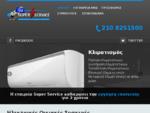 Επισκευή Συντήρηση Οικιακών Συσκευών - Τοποθέτηση Εγκατάσταση Service Κλιματιστικών πλυντηριου ..