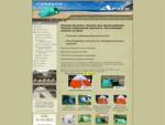 Палатки-автоматы. Палатки для зимней рыбалки. Палатки повышенной прочности. Изготовление палаток