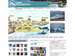 Серфинг, школы серфинга - Бали, Португалия, Испания, Мальдивы, Марокко, Канары, Доминикана,