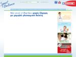 Δίαιτα και Γλυκά - Γλυκά Χωρίς Ζάχαρη - Επιδόρπια με Χαμηλό Γλυκαιμικό Δείκτη - Sweet Balance