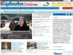 Σύμβουλος Επιχειρήσεων Online Έκδοση v1. 0