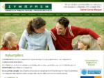 ΣΥΜΠΡΑΞΗ - Ασφαλιστικές Τραπεζικές Υπηρεσίες - Σύμβουλοι Επιχειρήσεων
