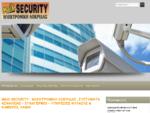 Συναγερμοί, Λαμία | Maik Security