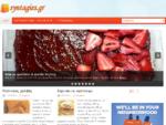 Συνταγές μαγειρικής Syntagies. gr