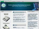 Σύνθεξ - Υπηρεσίες και Λύσεις Αποδοτικότητας και Ανάπτυξης