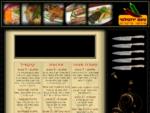 טעם ירושלמי - שירותי קייטרינג בשרי