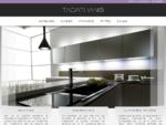 TABATHANIS Home Solutions πόρτες, παράθυρα, εντοιχιζόμενες κουζίνες, εσωτερικές ντουλάπες, ...