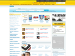 Power Sourcing with Taiwantrade -- Connecting global companies with Taiwan suppliers and products