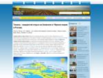 Тамань. Ру - Тамань Отдых на Азовском море в России! Весь Таманский полуостров. Недорогой отдых на