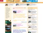 Тамань 2014 - Отдых на Азовском море - Голубицкая, Кучугуры, Тамань, Ильич, Сенной Черное море