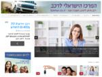תמרור – המרכז הישראלי לרכב | רכב חדש, ליסינג, השכרה ועוד