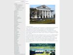 Компании в отрасли строительства и стройматериалов, ремонтных и отделочных работ - Абаза