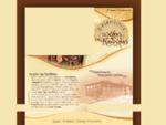 Παραδοσιακή ταβέρνα - ΤΟ ΧΑΝΙ ΤΗΣ ΚΑΝΔΥΛΑΣ - Ταβέρνα - Αρκαδία - Μαίναλο - Λεβίδι - Κανδήλα