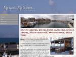 Ουζερί ταβέρνα Ηράκλειο | Λίγο κρασί... λίγο θάλασσα...